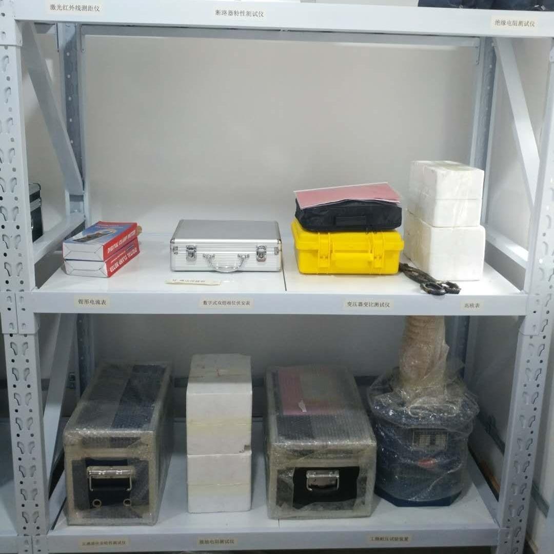 三四五承装修试资质办理试验设备