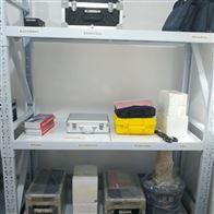四五级承装修试电力安装资质办理设备清单