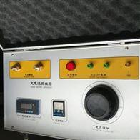 电线品质测试仪1000A三相大电流发生器