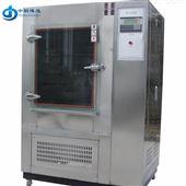 BD/PS-640北京喷砂试验箱厂家