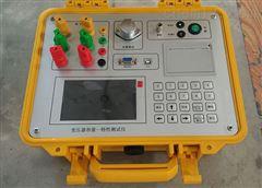 承装承修承试五级资质变压器容量特性测试仪