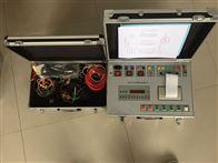 石墨触头断路器开关动作特性测试仪价格