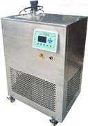 SLRTS-0M便携式低温检定槽