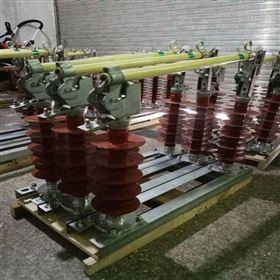 四川HGRW1-35双柱型高压跌落式熔断器厂家