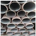 薄壁无缝钢管质量