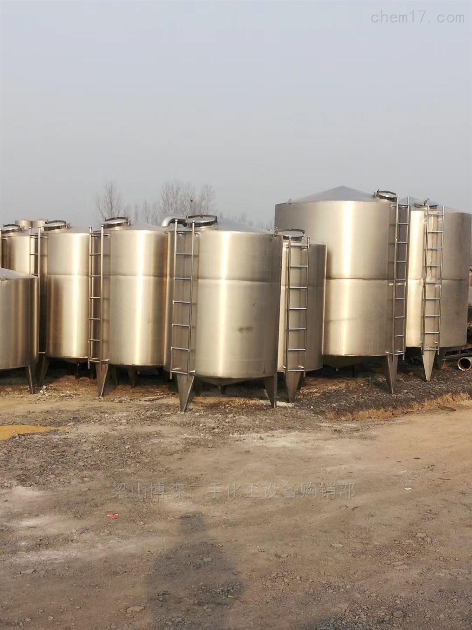500L出售二手超电加热搅拌罐