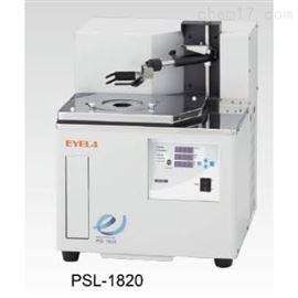 PSL-1820负80度有机合成装置价格