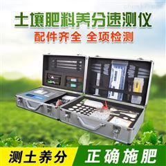 HM-TYB土壤速测仪