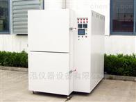 pcb专用高温无氧烘箱(无尘干燥箱)