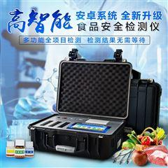 HM-G1200食品安全检测仪怎么用