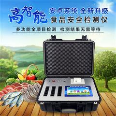 HM-G1800恒美食品快速检测仪器HM-G1800