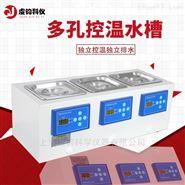 DK-10D四孔四温恒温水浴锅厂家