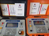 异频接地电阻测试仪承试四级电力