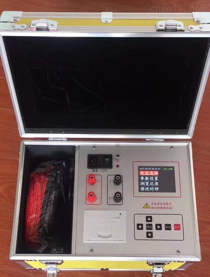 三相变压器直流电阻测试仪承试四级五级资质
