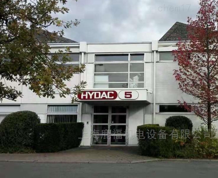 HYDAC贺德克金属冶炼液压系统滤芯