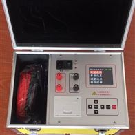 手提式10、20A直流电阻测试仪