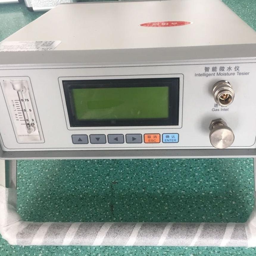 六氟化硫微水测量仪厂家