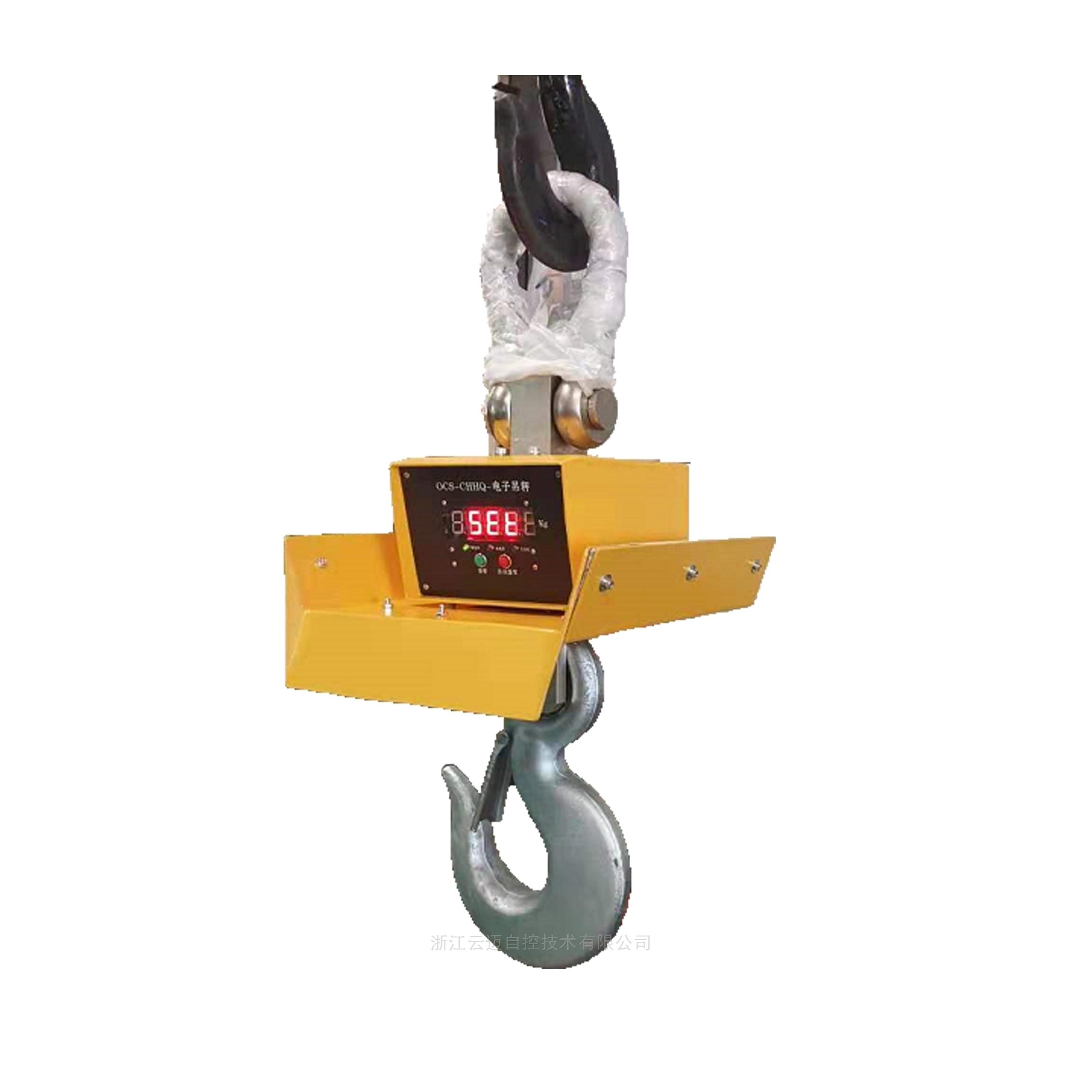 直显式耐高温隔热电子吊秤
