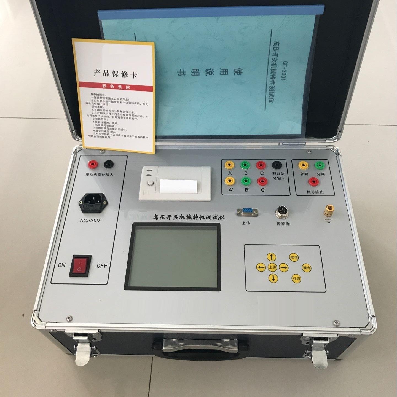 12断口断路器特性测试仪