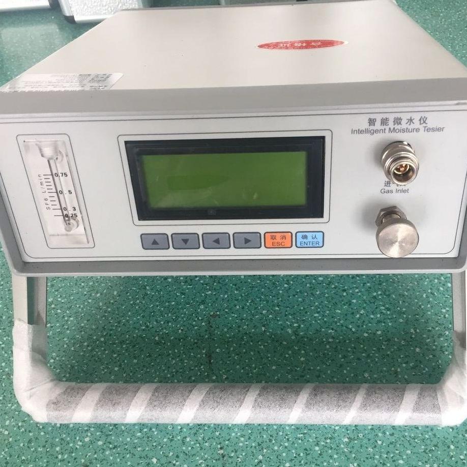SF6微水测量仪报价