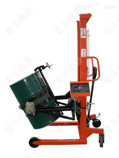 电子自动倒桶秤,搬运油桶专用倒桶电子秤
