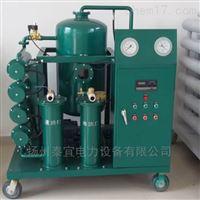 高粘度油濾油機