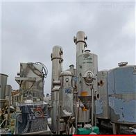 二手1吨降膜蒸发器湖南供应