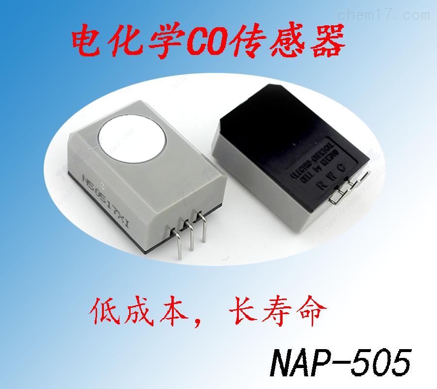 NAP-505 电化学一氧化碳传感器