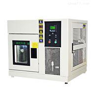 单机型高低温试验箱价格