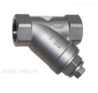 GL11H不锈钢Y型过滤器