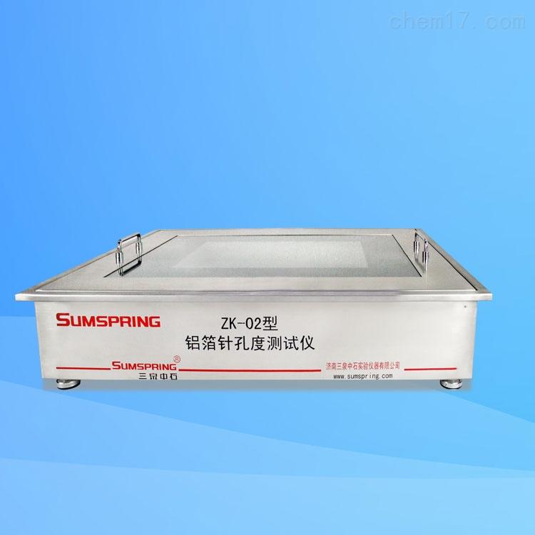 铝箔针孔度检测仪ZK-02