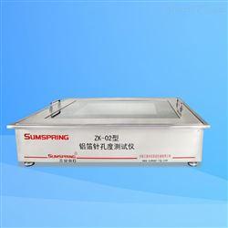 药用铝箔表面缺陷测试仪 铝箔微孔检测台