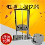 GB/T14823.2半硬质套管及波纹套管耐热试验装置