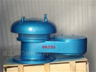 QHXF-2000全天候防冻呼吸阀