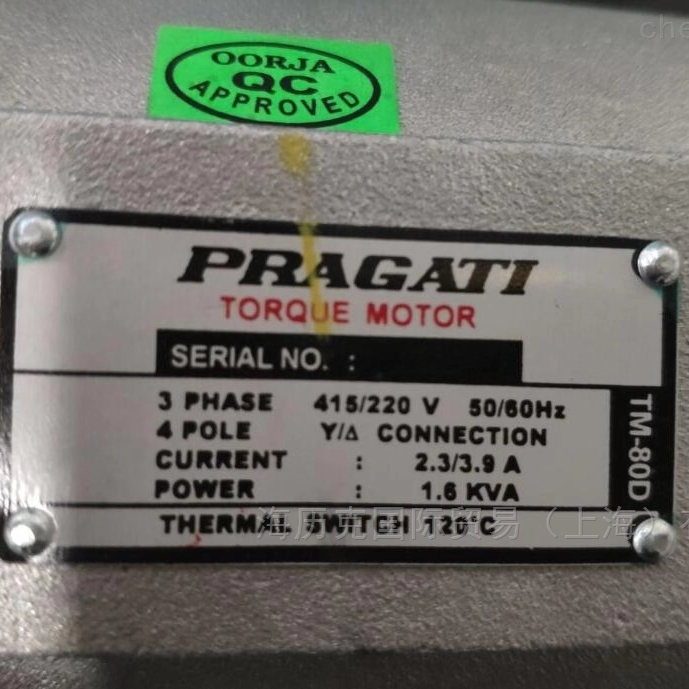 Pragati普拉盖蒂电动刀塔BTP80原装现货
