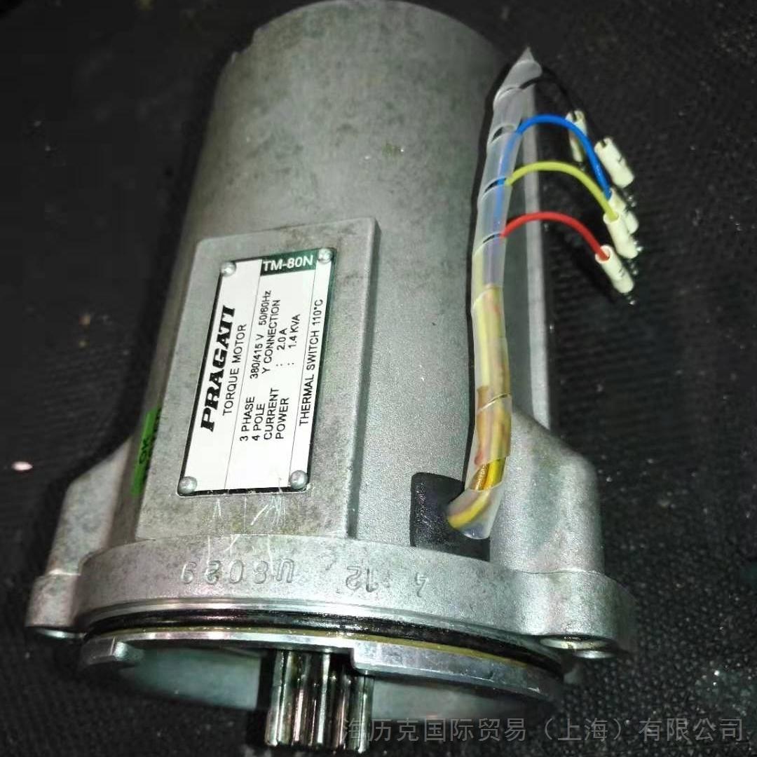 Pragati普拉盖蒂电动刀塔BTP63优势供应