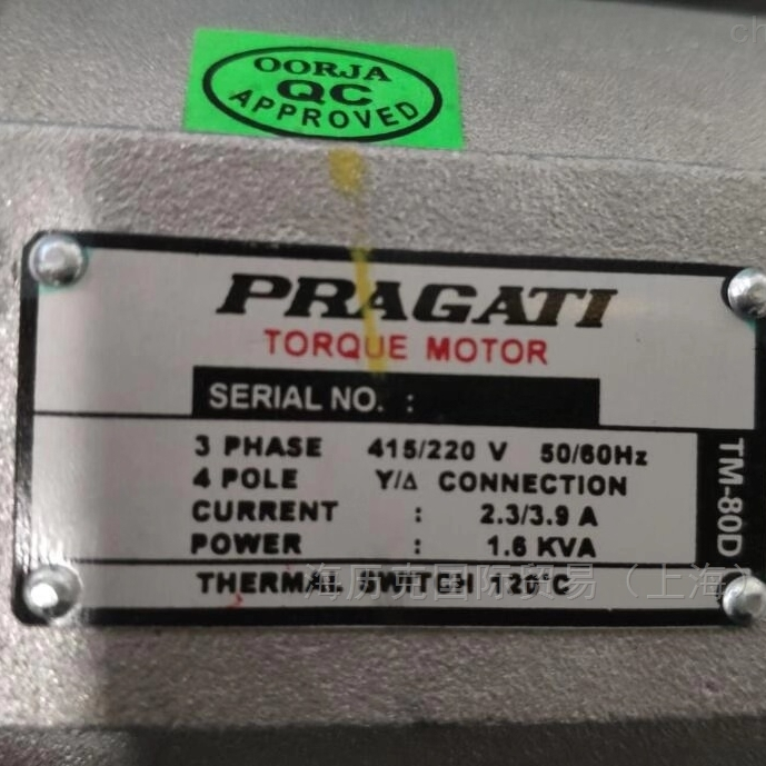 Pragati刀塔BTP50现货供应