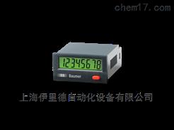 ISI30瑞士堡盟baumer电子式计数器