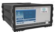 UV-800紫外水质COD分析仪