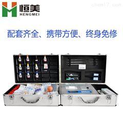 HM-FC多功能肥料养分测定仪
