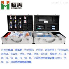 HM-FC多功能化肥质量检测仪