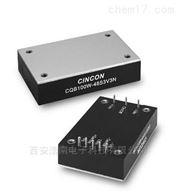 QB100W-110S05N铁路电源CQB100W-110S24N CQB100W-110S12N