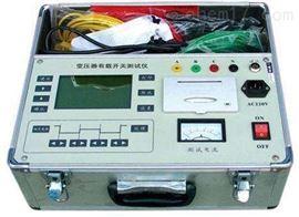 有载分接开关测试仪电力检测设备