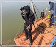 过河水下管道安装(gb2压力管道安装资质)