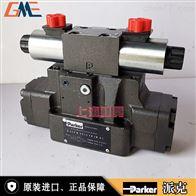 D41FCE01FC1NE70PARKER派克D41FCE01FC1NE70比例方向控制阀