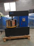 UJZ-15数控混凝土砂浆搅拌机