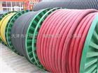 MYPT-6/10kv3*35+1*16矿用移动电缆