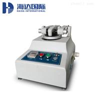 HD-P304TABER皮革耐磨试验机