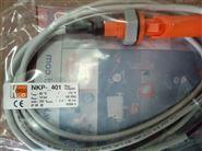 德国厂家出售kobold液位开关NKP-6401/1,6