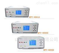 HD-EFT-4001G智能型电快速瞬变脉冲群发生器